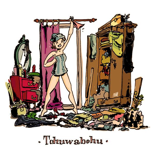 1 drawing a day - tohuwabohu